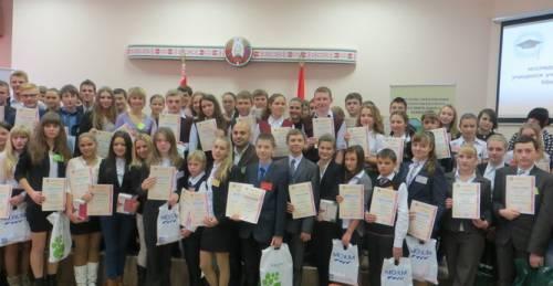 ОНПК 2013. Победители